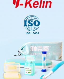 Y-Kelin Orthodontics Care Kit