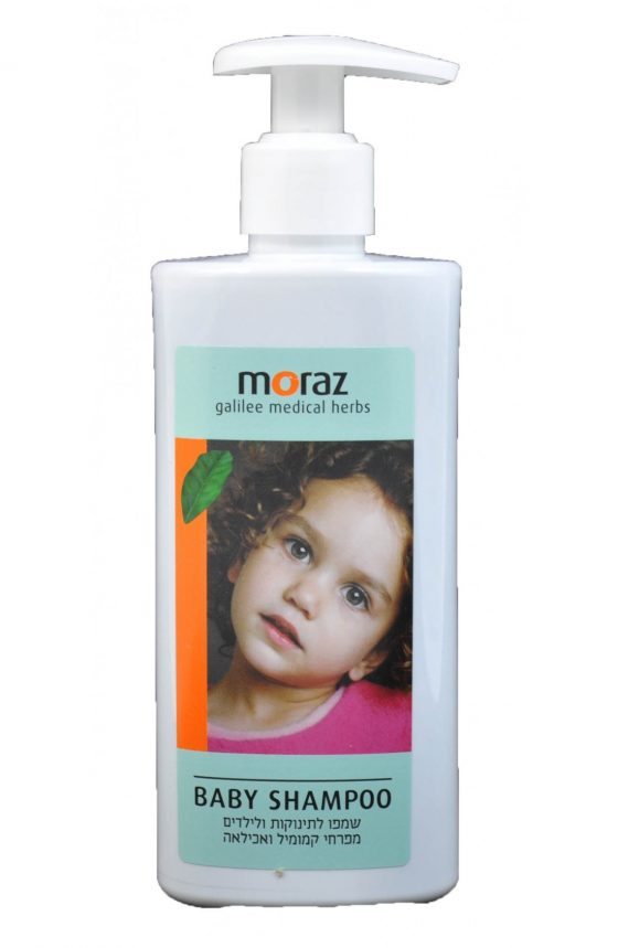 Moraz Organic Baby Shampoo // 250ml