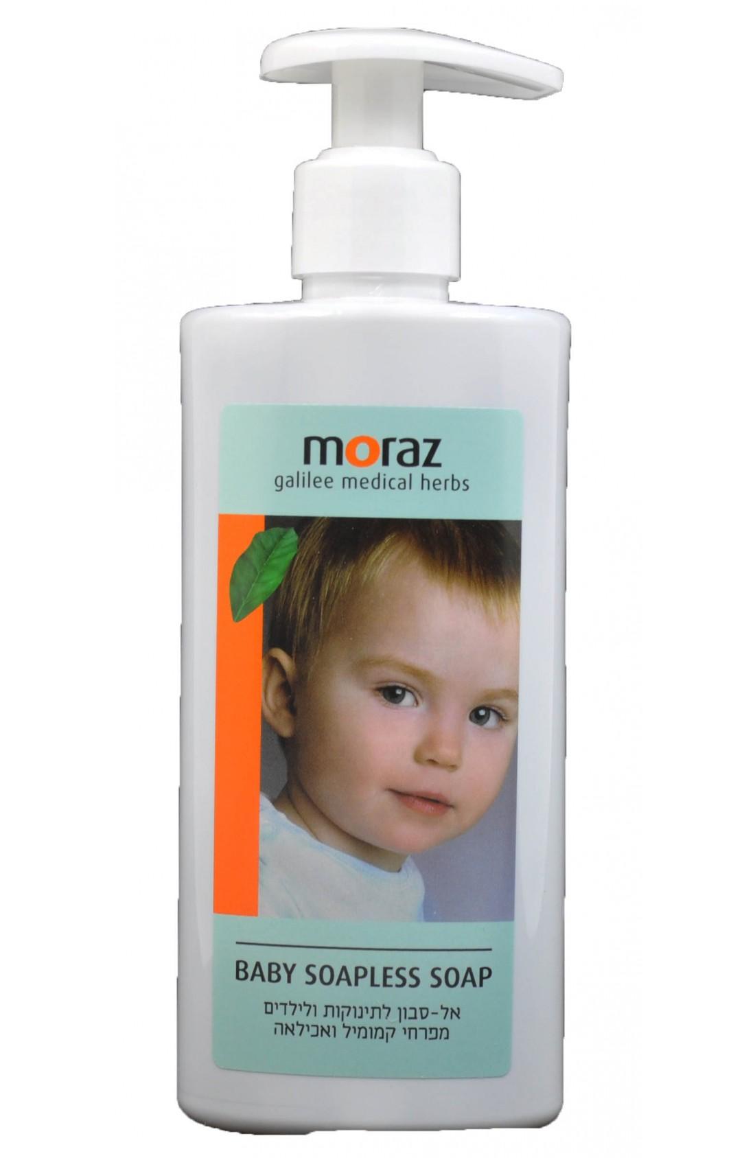 Moraz Organic Baby Soapless Soap // 250ml