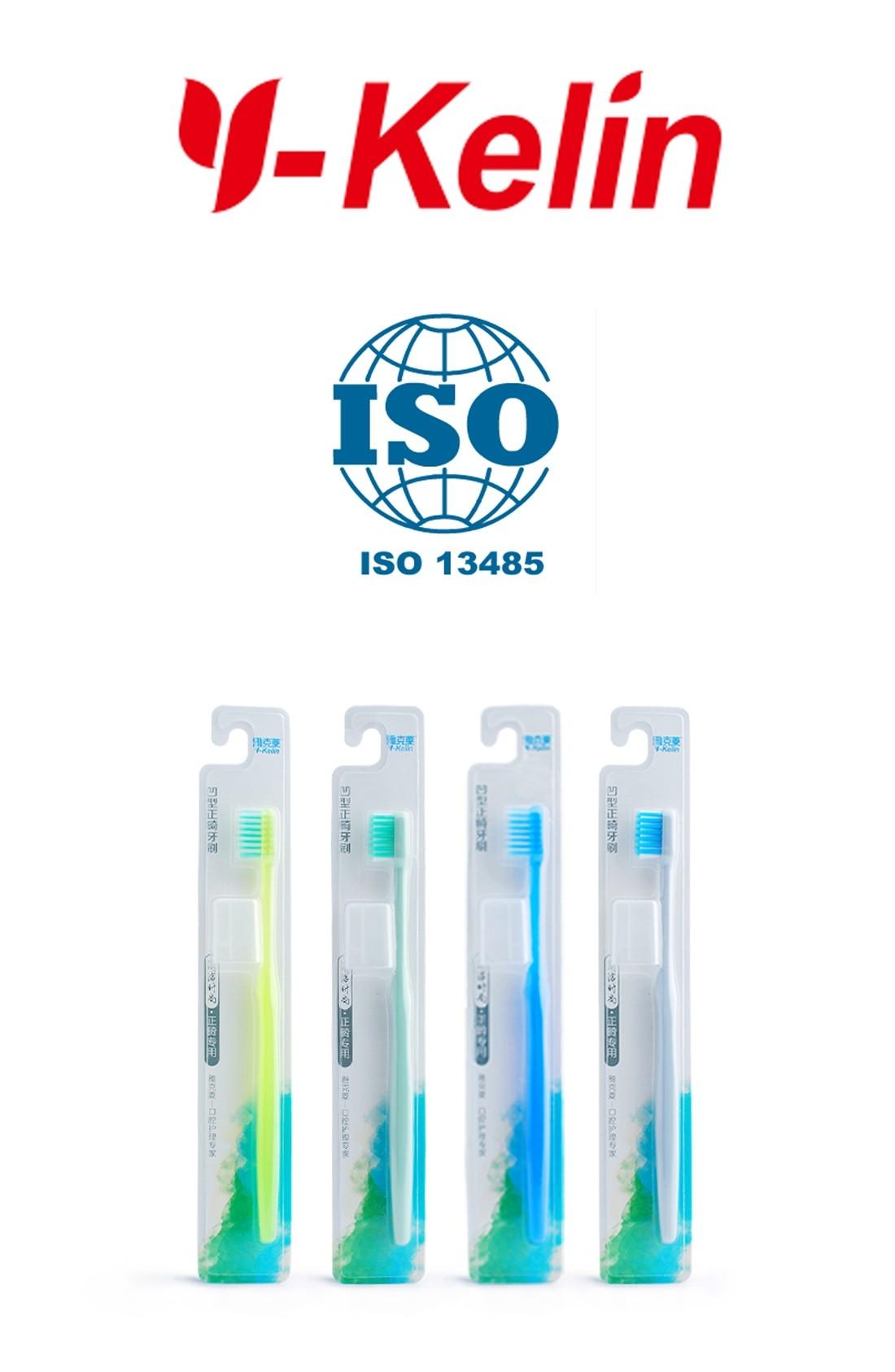 Y-Kelin U-shaped Soft Bristles Antibacterial Toothbrush 4color Package