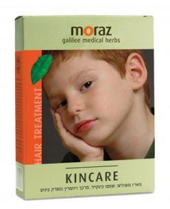 1x Moraz Organic Anti Lice Shampoo & 1x Rosemary Conditioner 250ml