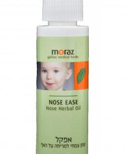 Moraz Nose Ease Herbal Oil // 14ml