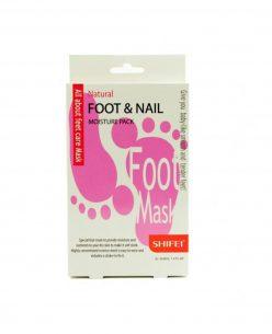 Shifei Foot & Nail Moisture Mask // 1 Pack