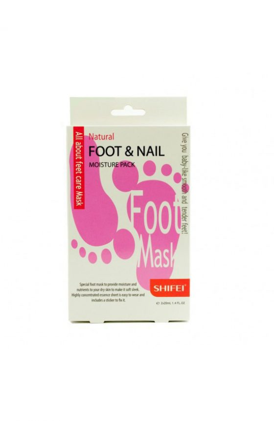 Shifei Foot & Nail Moisture Mask // 1 Pack